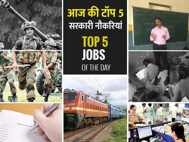Top 5 Govt Jobs of the Day - 16 September