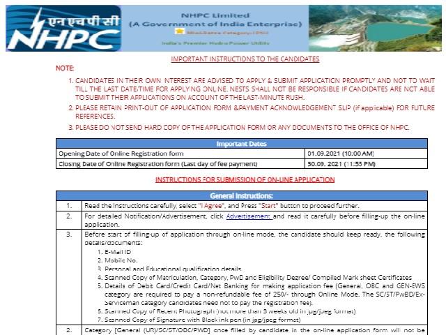 NHPC Recruitment 2021