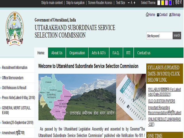 UKSSSC Security Guard Admit Card 2021