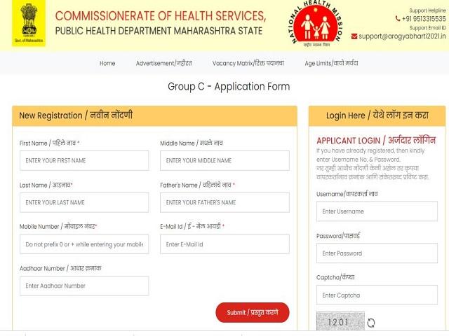 Arogya Vibhag Maharashtra Admit Card 2021