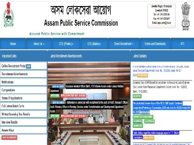 Assam PSC CCE Prelims 2020 Answer Key