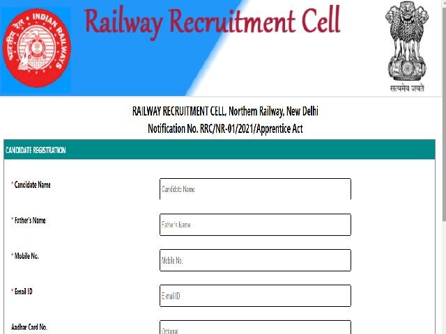 RRC NR Recruitment 2021
