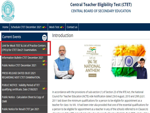 CTET 2021 (December): CBSE Released Mock Test & List Of Centers Where Candidates Can Visit To Practice