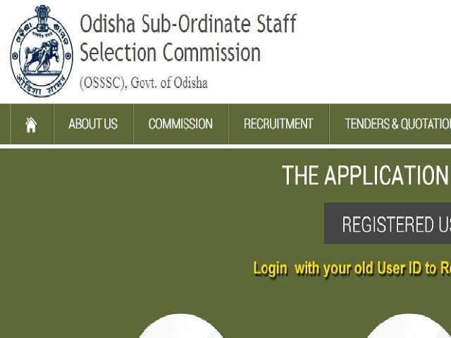OSSSC RI Revised Answer Key 2021 PDF