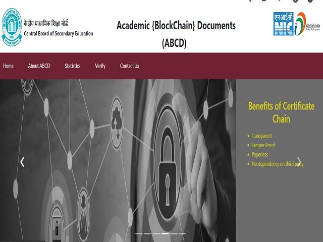 CBSE Result's & Academic Documents Can Be Verified Via Blockchain Technology: Check Details