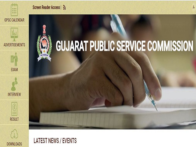 GPSC DYSO Result 2021