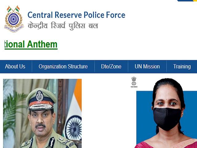 CRPF Head Constable Recruitment 2021