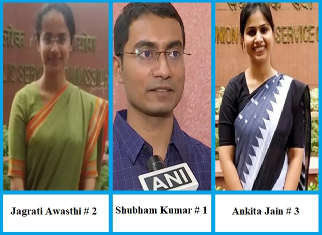 UPSC Result 2020: AIR # 1 Shubham Kumar, # 2 Jagrati Awasthi, # 3 Ankita Jain