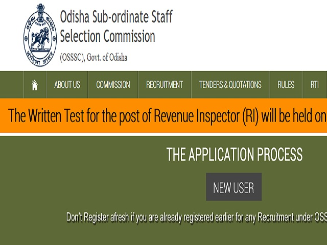 OSSSC Group C Recruitment 2021