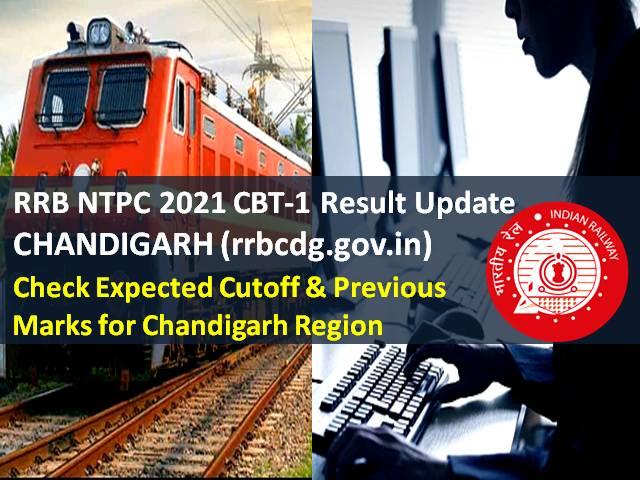RRB NTPC Result 2021 @rrbcdg.gov.in (CEN 01/2019)