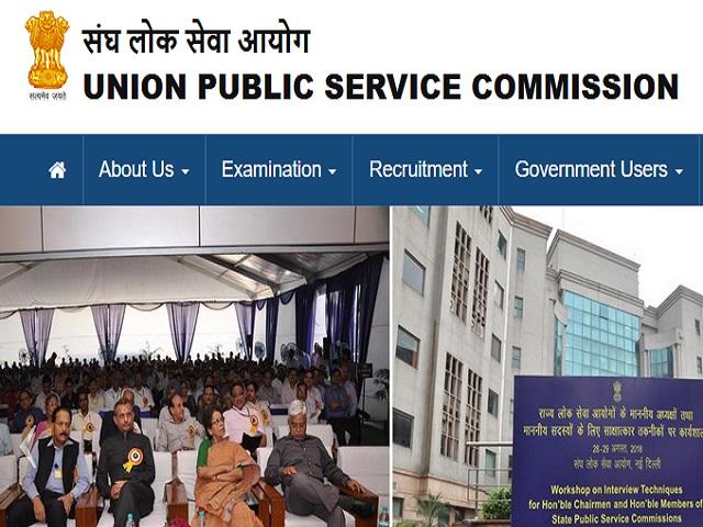 UPSC New Recruitment 2021