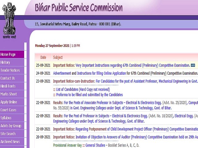 BPSC 67th Notification 2021