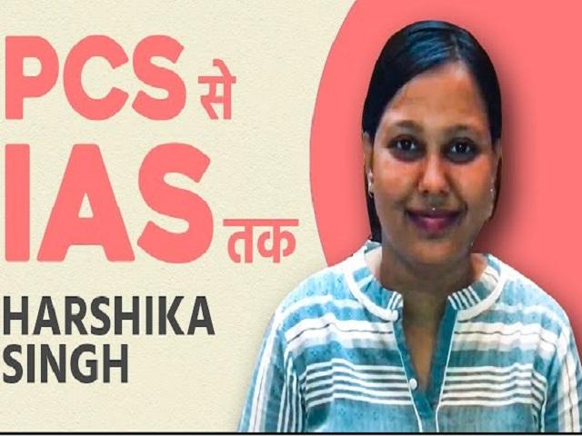Harshika Singh Secured AIR 169 In UPSC Result