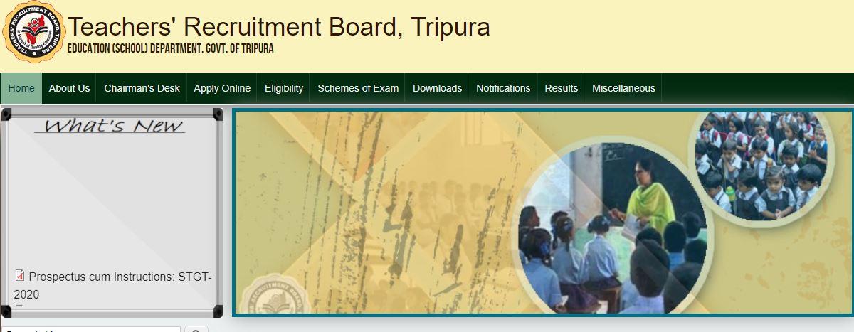 Tripura TET Admit Card 2021