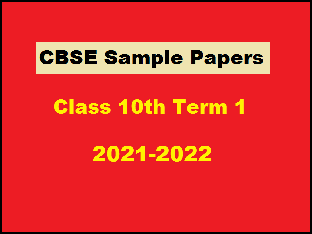 CBSE Class 10th Term 1 Sample Papers 2021-2022