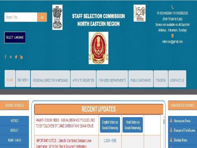 SSC JHT DV Admit Card 2021