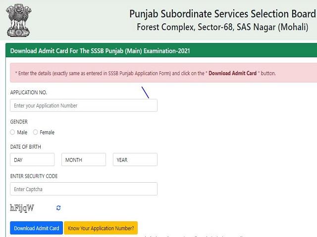 PSSSB Punjab Police Patwari Mains Admit Card 2021