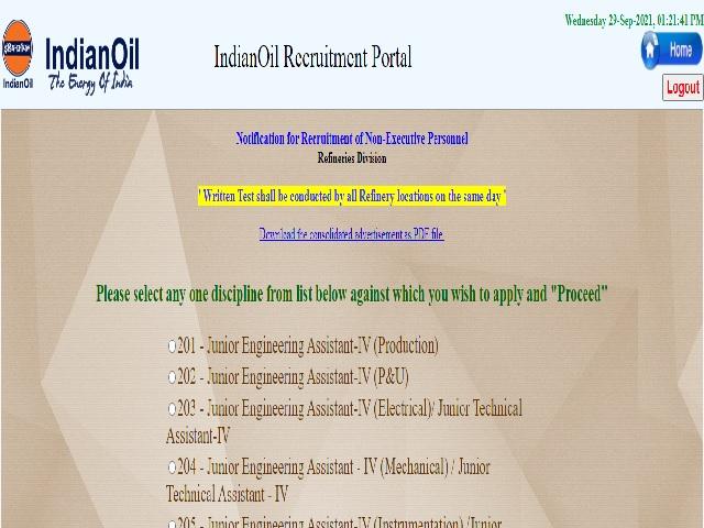 IOCL JEA Recruitment 2021