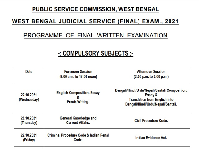 WBPSC JS Written Exam Schedule 2021