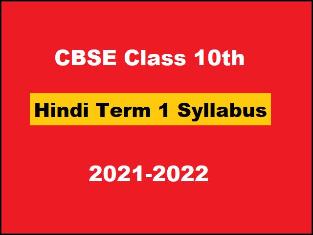 CBSE Class 10 Hindi Course A Term 1 Syllabus 2021-2022
