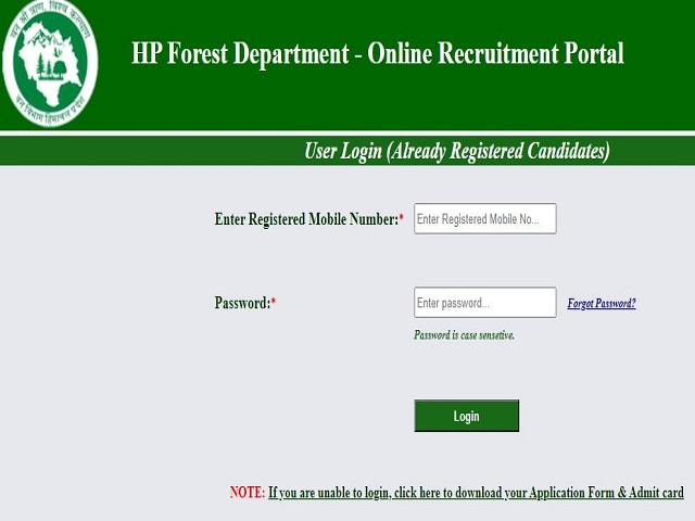 HP Forest Guard Admit Card 2021