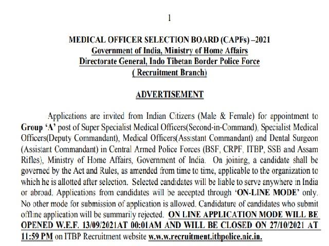 MOSB CAPF Recruitment 2021