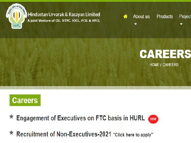 HURL Recruitment Job Notification PDF Selection Process