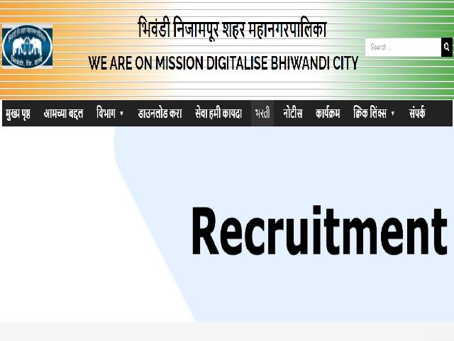 BNCMC Recruitment 2021