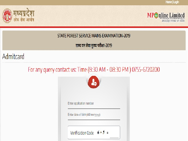 MPPSC Forest Service Mains Admit Card 2019