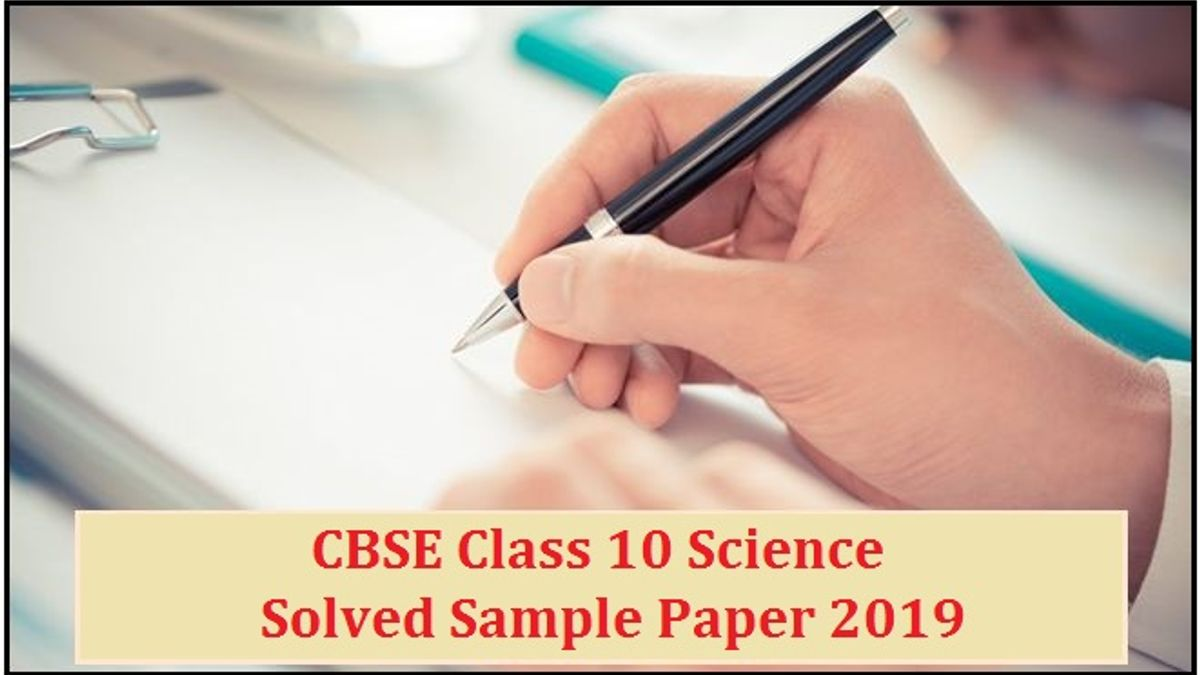 CBSE Class 10 Science Solved Sample Paper