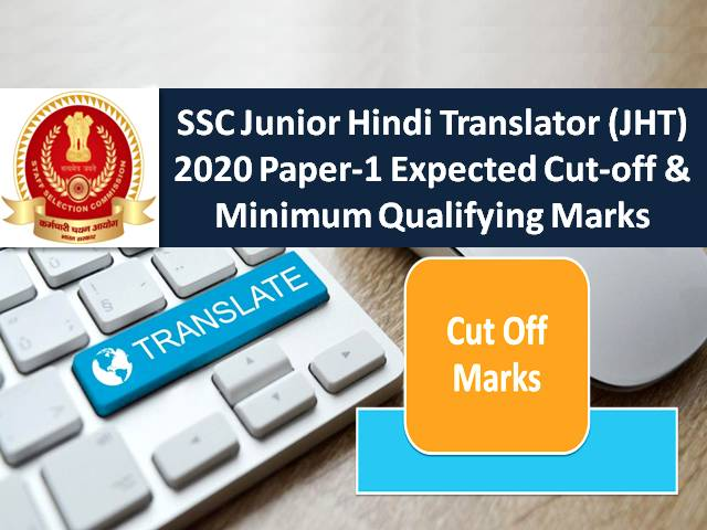 SSC JHT (Junior Hindi Translator) 2020 Expected Cutoff Marks & Minimum Qualifying Marks: Check Paper-1 Answer Key & Raise Objection till 1st Dec 2020 (6 PM Today)