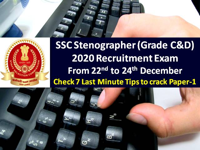 SSC Stenographer (Grade C&D) 2020 Recruitment Exam from 22nd to 24th Dec: Check 7 Last Minute Tips to crack Online Exam (Paper-1)