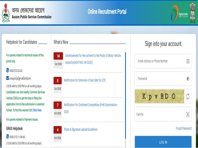 APSC Online for Motor Vehicle Inspector Posts 2020