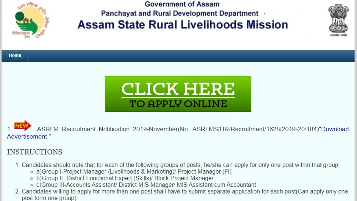 Assam State Rural Livelihood Mission Society (ASRLMS) Block Coordinator and Other Posts 2019