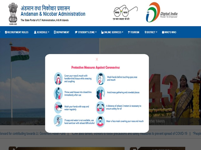 Andaman & Nicobar State Ayush Society Accountant, DEO, IEC Coordinator & Other Posts 2020