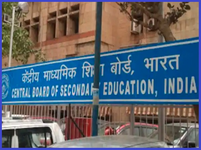 CBSE Board Exam 2021: CBSE Exam Dates To Be Announced Soon, Decision On Schedule Within A Week