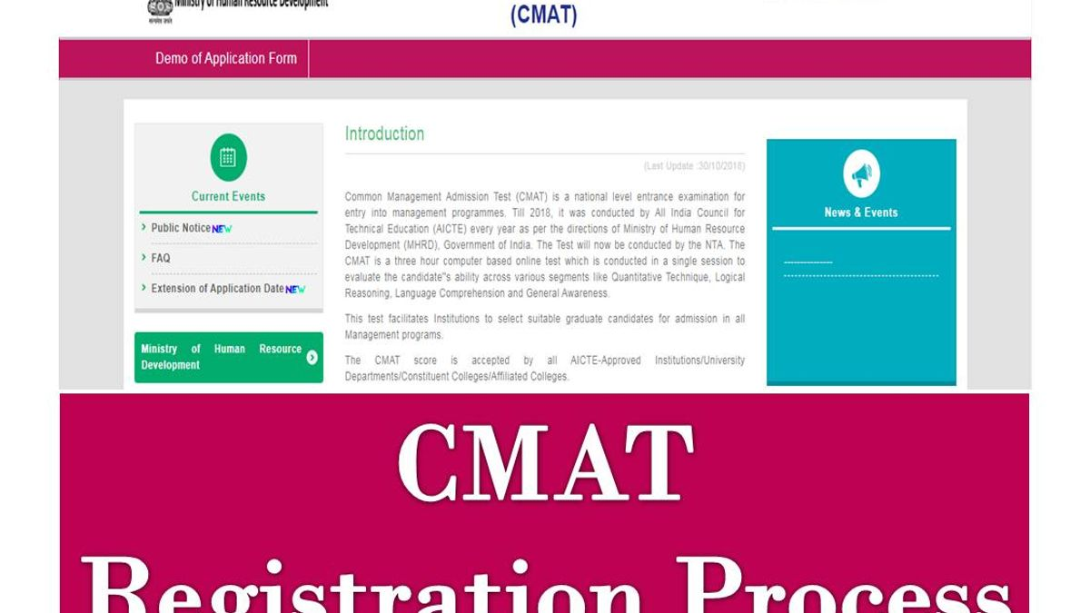 CMAT Registration Process