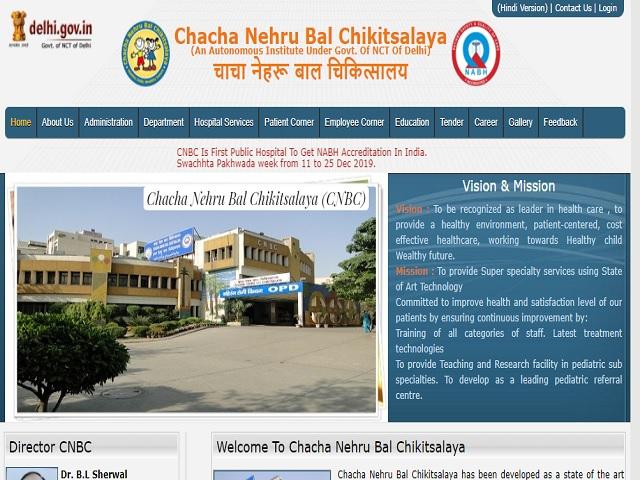 Chacha Nehru Bal Chikitsalaya (CNBC) Senior Resident Posts 2020