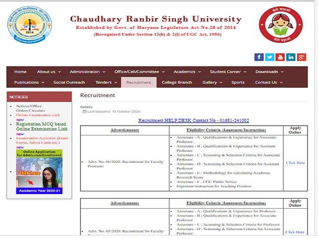 Chaudhary Ranbir Singh University (CRSU) Online for Associate Professor Posts 2020