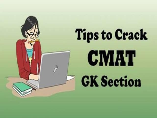 CMAT 2020 General Awareness Section