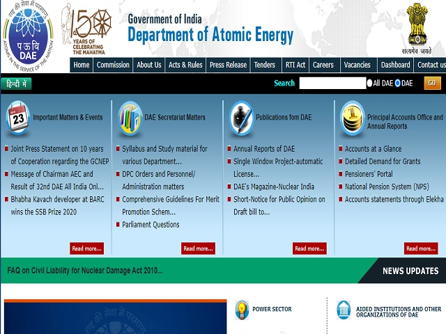 Department of Atomic Energy (DAE) Online for Group B & Group C Posts 2020