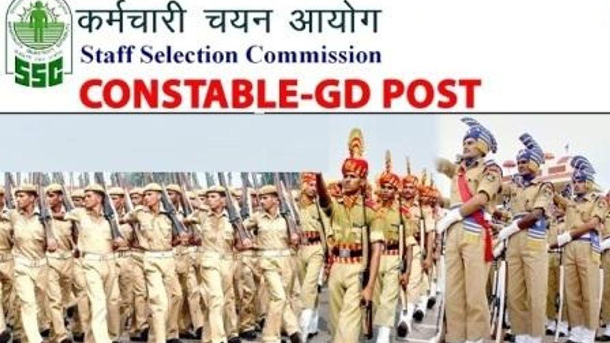 SSC Constable (GD) Examination 2017