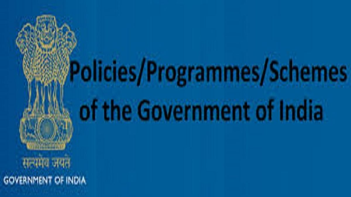 Most Important Government Schemes for IAS Exam 2017