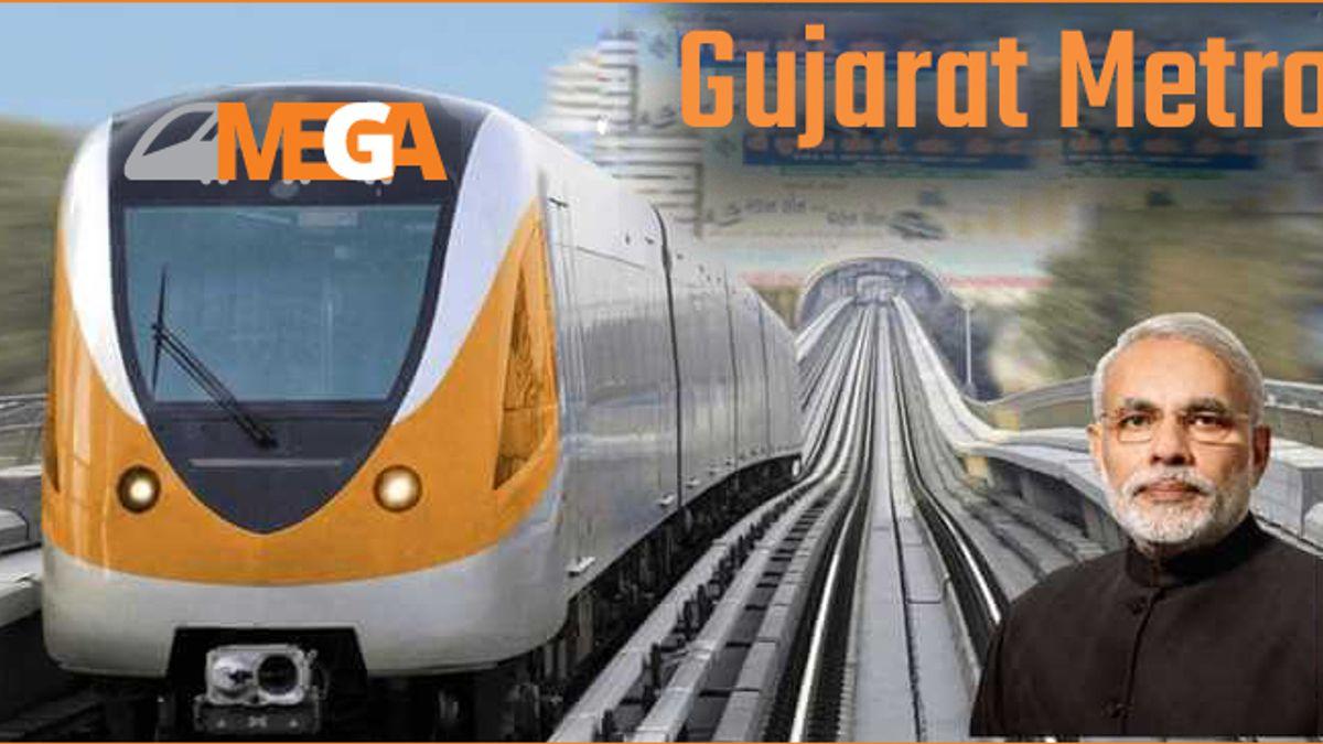 Gujarat Metro Rail Recruitment 2018