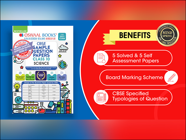 How Solving CBSE Sample Papers 2021 Can Increase Your Class 10 Marks by up to 32%