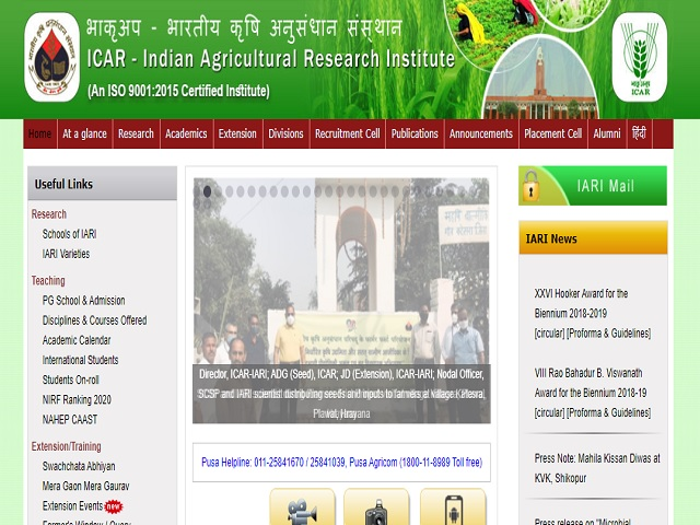 ICAR -Indian Agricultural Research Institute (IARI) Senior Resident Posts 2020