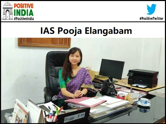 UPSC Success story IAS Pooja Elangabam in hindi
