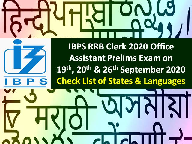 IBPS RRB Clerk 2020 Prelims Exam for Office Assistant Posts Begins: Check List of 28 States & Languages in which the online exam will be conducted