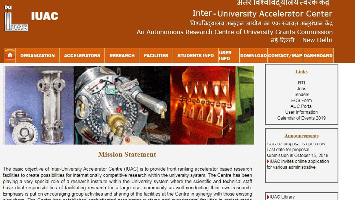 Inter-University Accelerator Centre (IUAC) Multi Tasking Staff, LDC and other posts 2019