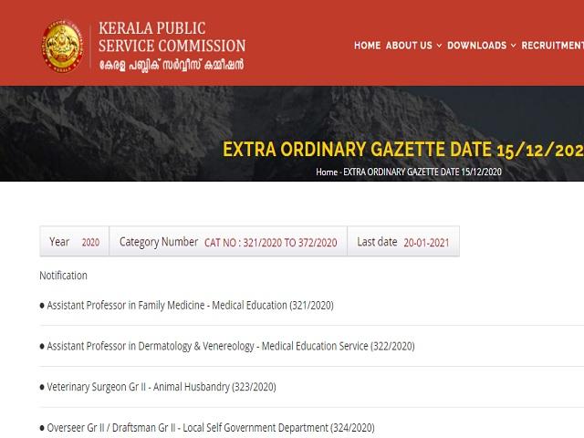 Kerala Public Service Commission (KPSC) Online for Assistant Professor, Overseer & Other Posts 2021